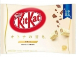 Kit Kat Mini Fiyantinu Winter White